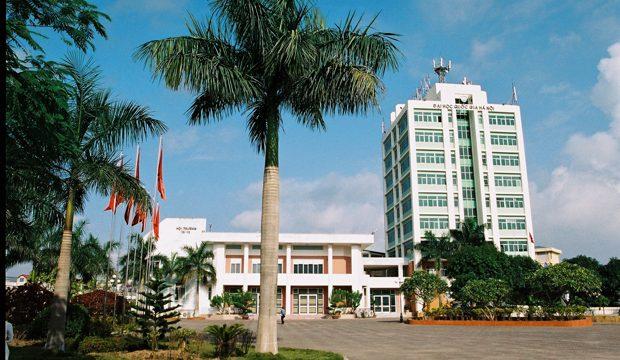Khuôn viên trường Đại học Quốc gia Hà Nội