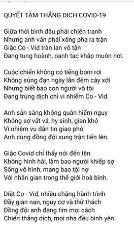 Một đoạn trong bài thơ của chị ca ngợi các chiến sĩ áo trắng trên mặt trận chống dịch Covid-19
