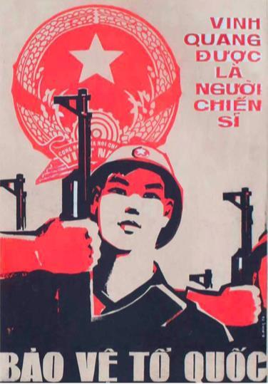 Xuân Đông. 1978. Bột màu.