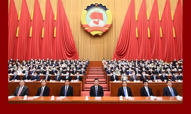 Bế mạc Đại lễ đường nhân dân ở Thủ đô Bắc Kinh, Trung Quốc.