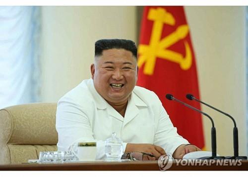Nhà lãnh đạo Kim Jong-un chủ trì cuộc họp Bộ Chính trị của đảng Lao động Triều Tiên ngày 8-6.