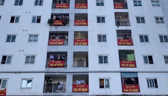 Sai phạm của chủ đầu tư chung cư An Bình Tower, số 521 Cổ Nhuế (quận Bắc Từ Liêm) chậm xử lý ảnh hưởng đến quyền lợi của cư dân.