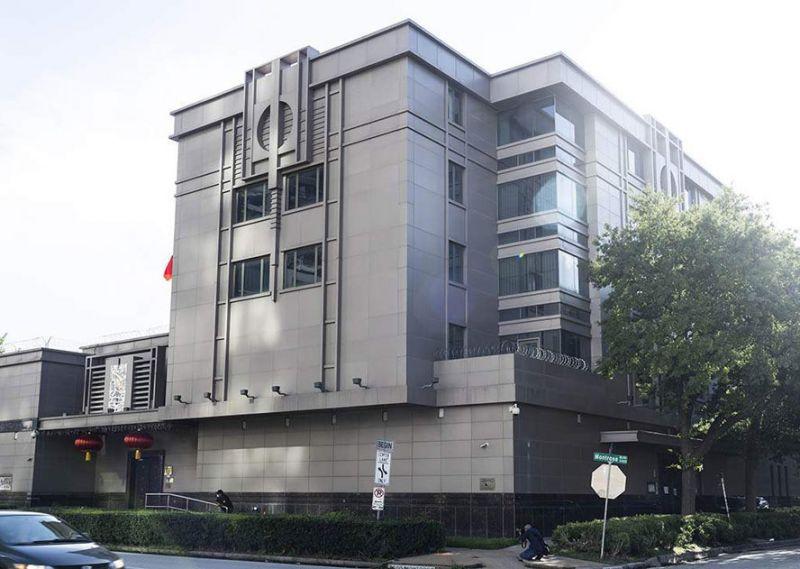 Tổng lãnh sự quán Trung Quốc ở thành phố Houston bị Mỹ yêu cầu đóng cửa.