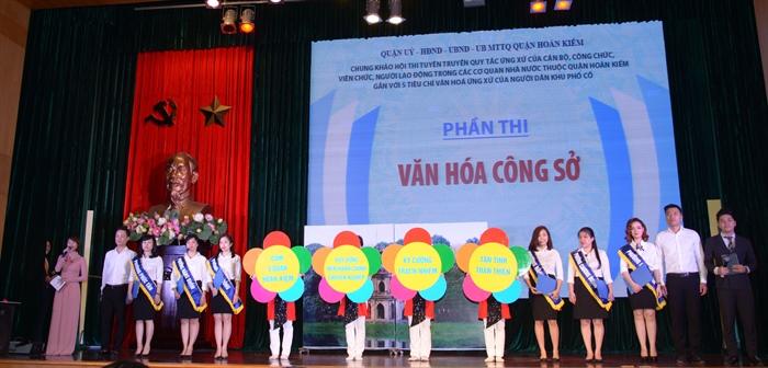Hội thi tuyên truyền QTƯX của cán bộ, công chức, viên chức, người lao động trong các cơ quan nhà nước thuộc quận Hoàn Kiếm