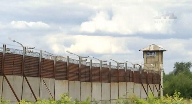 Nhà tù Zaporizhia, nơi xảy ra vụ âm mưu trợ giúp vượt ngục đặc biệt. (Nguồn: Oddity Central)