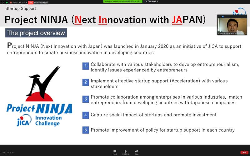 Bài Phát biểu của Ông YAMADA Tomoyuki, Vụ trưởng Vụ Phát triển Kinh tế, JICA