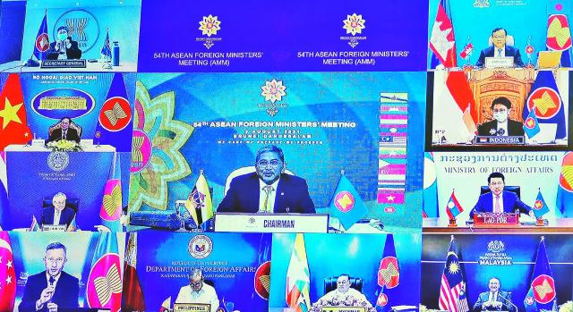 Bộ trưởng Ngoại giao các nước tham dự Hội nghị theo hình thức trực tuyến.