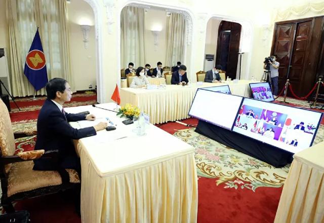 Hội nghị Hợp tác Mekong - Nhật Bản lần thứ 14 theo hình thức trực tuyến.