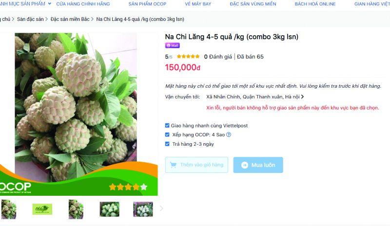 Na Chi Lăng, tỉnh Lạng Sơn được bán trên sàn điện tử