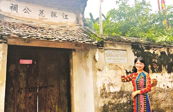 Đền thờ Thám hoa Giang Văn Minh
