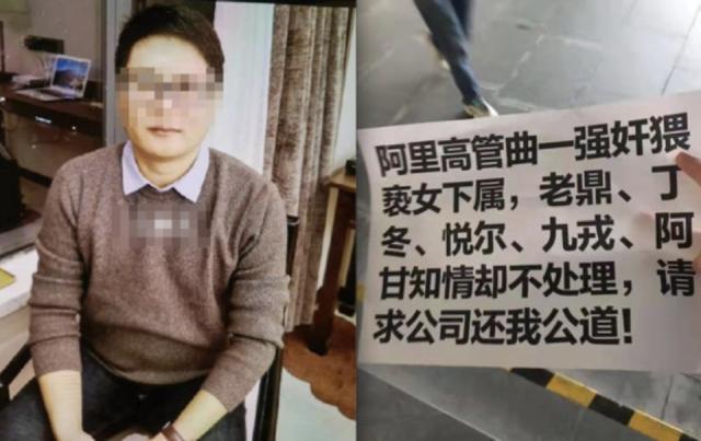 Chân dung Vương Thành Văn - nghi phạm gây ra sự việc tại Alibaba.