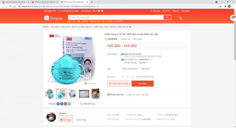 Khẩu trang được bán trên thị trường online giá từ 30.000 đồng đến 65.000 đồng/chiếc