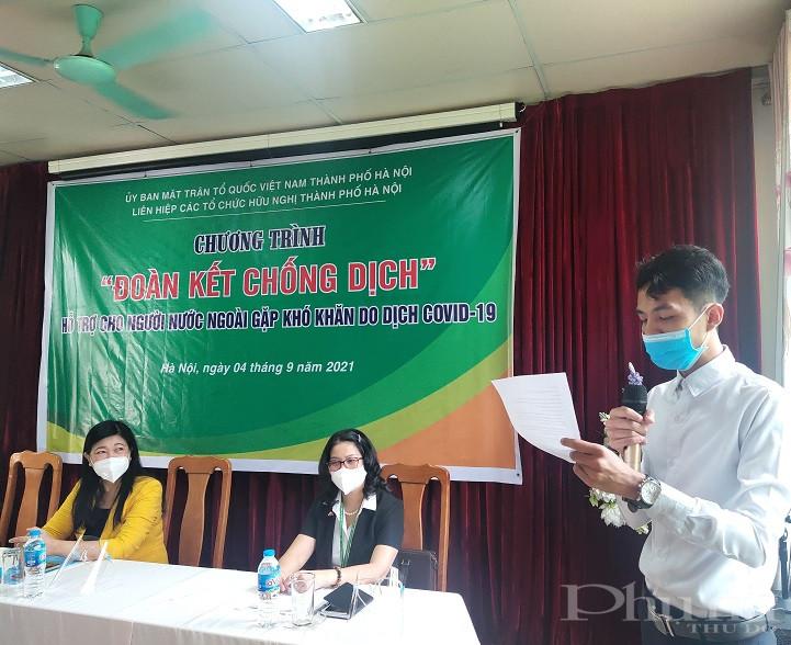 Borey Koemseang, lưu học sinh Campuchia, khoa Kinh tế và Phát triển nông thôn của Học viện Nông nghiệp Việt Nam chia sẻ, đây là sự động viên rất lớn đối với các lưu học sinh ở thời điểm hiện tại