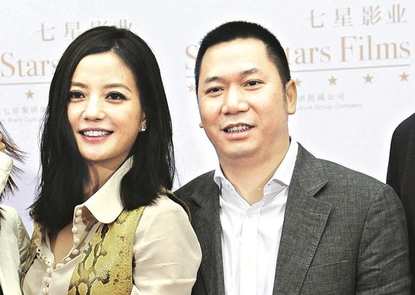 Vợ chồng diễn viên Triệu Vy