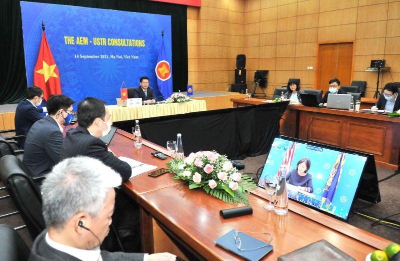 Hội nghị tại điểm cầu Bộ Công Thương